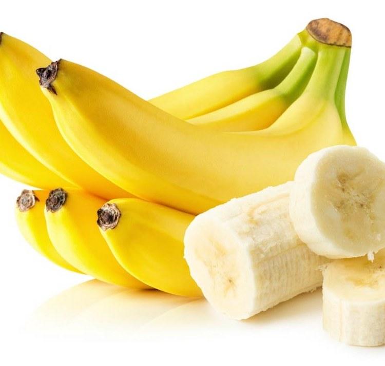 Bananas isolated on the white background.